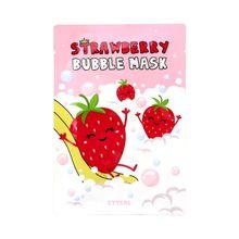 Mascarilla Strawberry Bubble